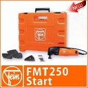 【送料無料!】  ドイツ・ファイン社製 高性能万能電動工具  ファイン マルチマスター FMT250 Start