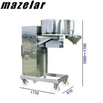 【メーカー直送品】 マゼラー Mazelar リフト付ステンレスミキサー PM-150VSL ≪代引不可・返品不可≫