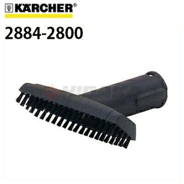 ハンドブラシ (黒) 2884-2800