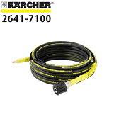 ケルヒャー 高圧洗浄機用 延長高圧ホース 10m 2641-7100