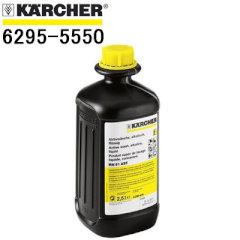 RM81ASF2.5Lアルカリ性洗浄剤商品画像