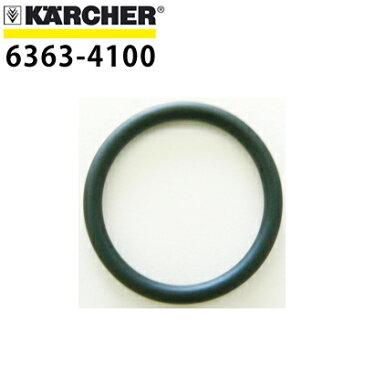 クイックタイプ高圧ホース用 Oリング 1個入り (6363-4100)