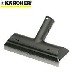 ケルヒャースチームクリーナー用窓用ノズル(黒)商品画像
