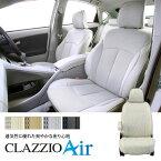 【送料無料 スイフト Z02系 ZC72S/ZD72S H24(2012)/6〜H28(2016)/12 5人乗り XL/RS シートカバー クラッツィオエアー