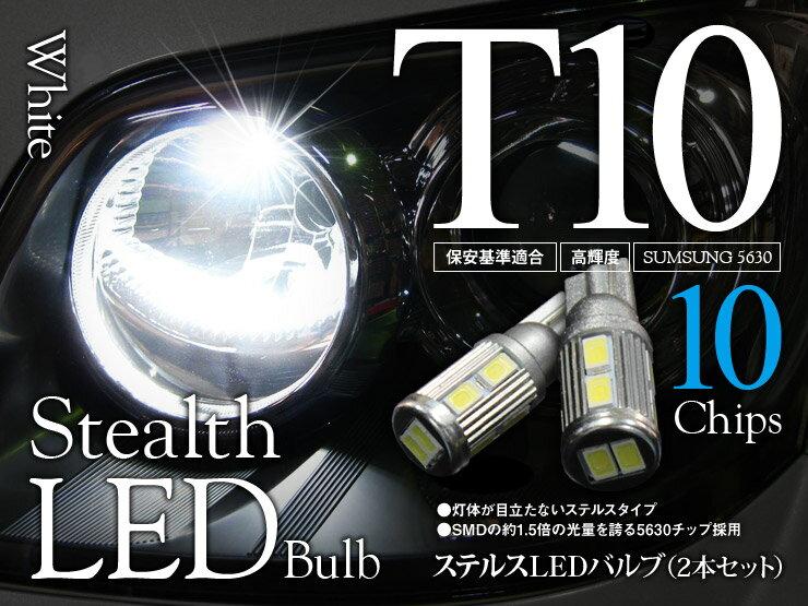 ライト・ランプ, ヘッドライト SPU16 E52 H261 T10T16 LED 10 SUMSUNG5630