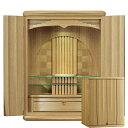 モダン仏壇・円空II 20号 国産【仏壇】【モダン仏壇】【国産仏壇】神代ニレの木材を使用した日本製の高級本格仏壇。仏壇内部のデザインがスタイリッシュで現代風デザイン仕上げです