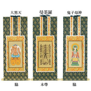 Original hanging axis Nichiren sect & both sides 30s