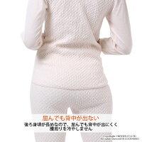 ひだまり極(きわみ)-婦人用8分袖インナー[女性用/レディース][ピーチ][S/M/L/LL][三重構造/保温力/透湿性(汗対策)/消臭機能/静電気抑制][ダンロン][秋用/冬用][日本製][健繊][KW800]