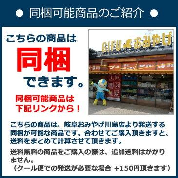 木本商会 柿ジュース 190ml 1本 岐阜の富有柿 かきドリンク 果汁30% 珍しい ロングセラー