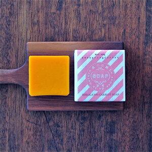 加齢肌+乾燥肌に、天然のコエンザイムQ10を含むレッドパームオイルの全身用石鹸スプリングキャ...