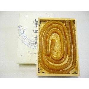 Moriguchi eingelegte Gurken Moriguchi Radieschen 360g Marutaka Moriguchi eingelegte Geschenke danke Geburtstag Geburtstagsfeier Geschenke