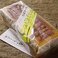 元祖カステラ 松浦軒本店のかすてーら【RCP】
