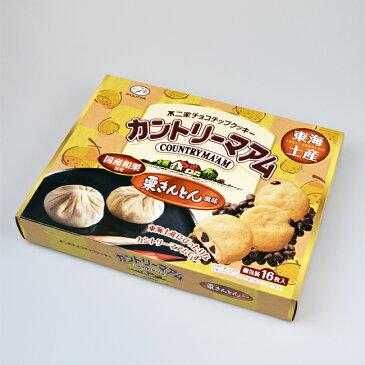 不二家チョコチップクッキー カントリーマアム 栗きんとん風味 16枚入 お土産 岐阜 東海地方限定 箱菓子