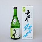 【お酒】 小町酒造 純米酒 『長良川』 720ml 飲みあきしない まろやかな旨味 岐阜 各務原