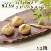 緑屋老舗の元祖栗金飩(10個入り)