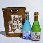 三輪酒造 純米にごり 白川郷 300ml×2本 日本酒 オリジナル甚吉袋付き にごり酒セット 大垣 地酒
