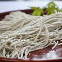 うすずみ豆乳蕎麦 流水麺 冷凍 150g 4人前 タレ付き 住吉屋 10割蕎麦 十割 豆乳