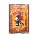 鶏ちゃん <冷凍>奥美濃古地鶏鶏ちゃん(けいちゃん)選べる4袋