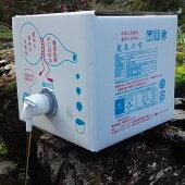 送料無料養老養老ビバレッジ養老の天然水龍泉の雫10L2個pH7.4バックインボックスタイプ