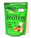 【アサヒグループ食品】スリムアップスリム シェイプ グリーンベジズ イン プロテイン(225g×4個セット)【送料無料】
