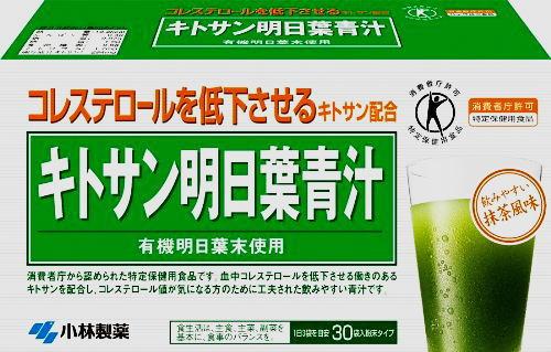キトサン明日葉青汁 30袋 6個【送料無料】