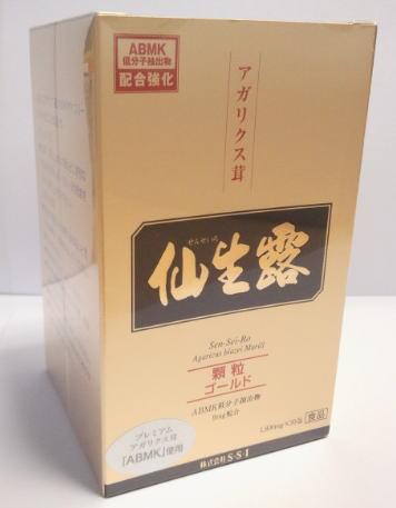 仙生露顆粒ゴールド(30袋×3個セット)アガリクス茸【smtb-KD】【RCP】:ひでちゃんの救急箱