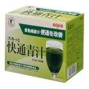 青汁 特定保健用食品