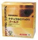 森修焼 ナチュラルGマックスゴールド 30袋 4個セット【送料無料】黒酵母発酵液