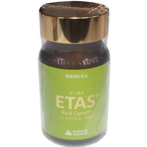 ETAS(イータス)60粒×3個セット【送料無料】