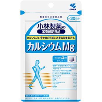 小林製薬 カルシウムMg 240粒 10個セット