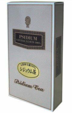 OS工業 シジュウム茶 50g(0.5g×100包) 3箱セット【送料無料】