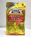 小林製薬 マルチビタミン ミネラル コエンザイムQ10(120粒×8個セット)【送料無料】 1