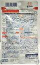 小林製薬 マルチビタミン ミネラル コエンザイムQ10(120粒×8個セット)【送料無料】 2