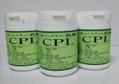 乳酸菌環状重合乳酸スーパー乳酸CPL300g(100g×3個)【送料無料】