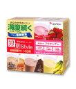 短期スタイル ダイエットシェイク(25g×10袋)【送料無料】井藤漢方 1