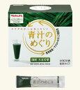 ヤクルト 青汁のめぐり(7.5g×30袋)5個セット【送料無料】国産大麦若葉