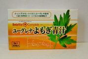 ユーグレナ・よもぎ青汁(3g×30包)