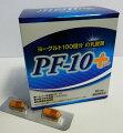 乳酸菌含有食品PF-10+(プラス)60カプセル【送料無料】ワキ製薬【5】