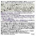 アサヒ ディアナチュラ コエンザイムQ10 60粒(30日分)【栄養機能食品】 2