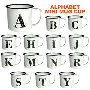 アルファベットミニマグカップ アメリカ アメリカン ホーローイニシャル アンティーク