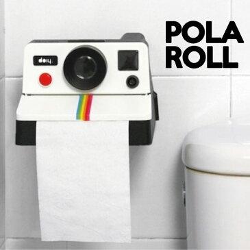 【ポラロール】 インスタントカメラ ロールペーパーホルダー トイレットペーパー おもしろ 面白 アメリカン雑貨 【あす楽対応】
