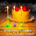【メール便送料込み】 ろうそく 誕生日 数字 光る LED バースデーキャンドル ロウソク 記念日 お祝い ナンバー おしゃれ かわいい 可愛い 点滅 キラキラ ケーキ用 ろうそく立て ロウソク立て 蝋燭 ペット ■ ナンバーライト [2L-200] 2