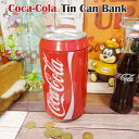 【貯金箱】コカコーラ ブリキ缶バンク ■ カン ブリキ アメ...