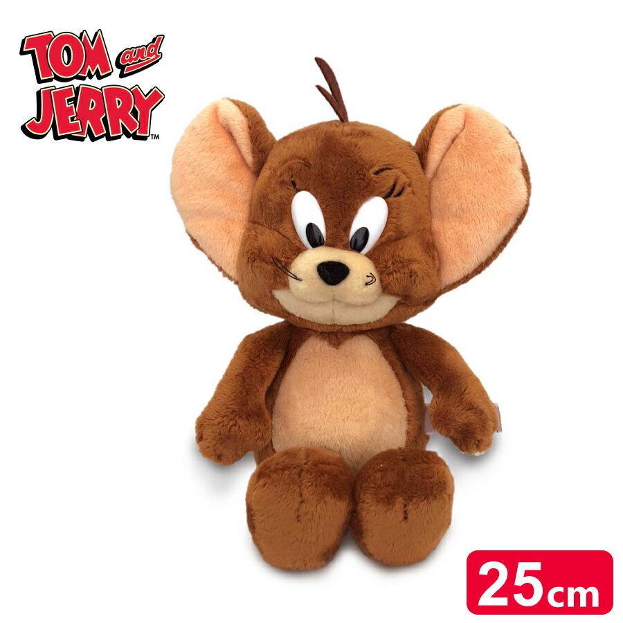 おもちゃ, ぬいぐるみ  (25cm) 3090097 NICI