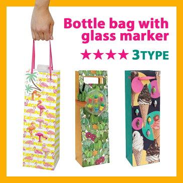 グラスマーカー付ペーパーバッグ ■ ワイン お酒 グラス 持ち運び ギフト プレゼント パーティー 目印 かわいい アメリカン雑貨