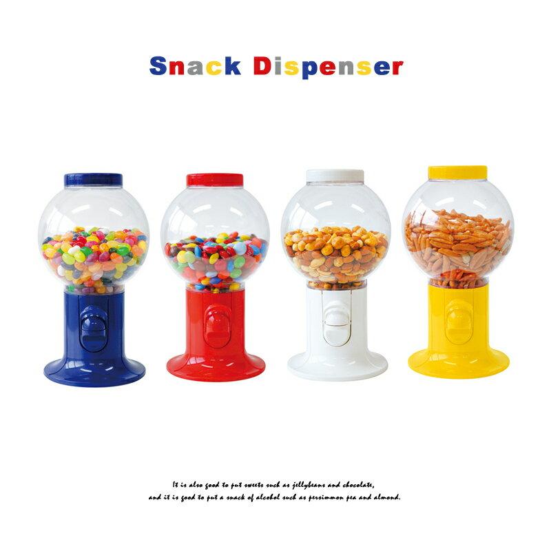 スナックディスペンサー お菓子 ディスペンサー ガチャガチャ おもちゃ 雑貨 プレゼント 一口分 ■ スナックディスペンサー