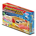 エアホッケー テーブルゲーム おもちゃ ボードゲーム 自作 テーブル ゴール 人気 2人 簡単 ゲーム おもしろ 面白 雑貨 ■ エアホッケーゲーム