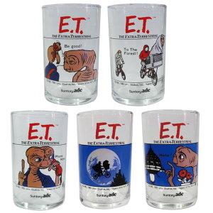 なかなか手に入らないかわいいノベルティグラス♪【E.T. THE EXTRA-TERRESTRIAL グラス5Pセット...