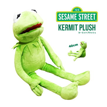 カーミットプラッシュ (40cm) ■ ぬいぐるみ 人形 カエル セサミストリート マペット KERMIT アメリカン雑貨 【あす楽対応】