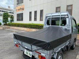 ダイハツハイゼットジャンボにピッタリ!スロープ型軽トラ7色ガード(ブラック)